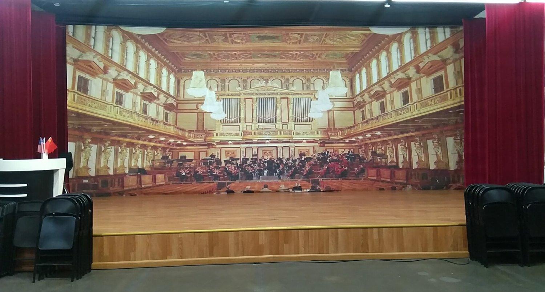 梅拉诺文化演艺中心