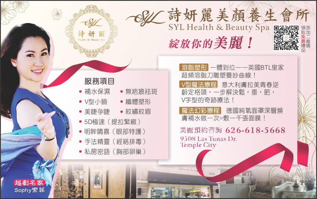 WeChat+Image_20190502151305.jpg
