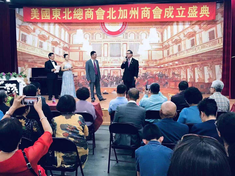 WeChat Image_20190925192318.jpg