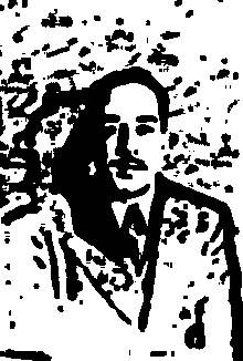 Langston_Hughes stamp_by_Carl_Van_Vechten_1936.jpg