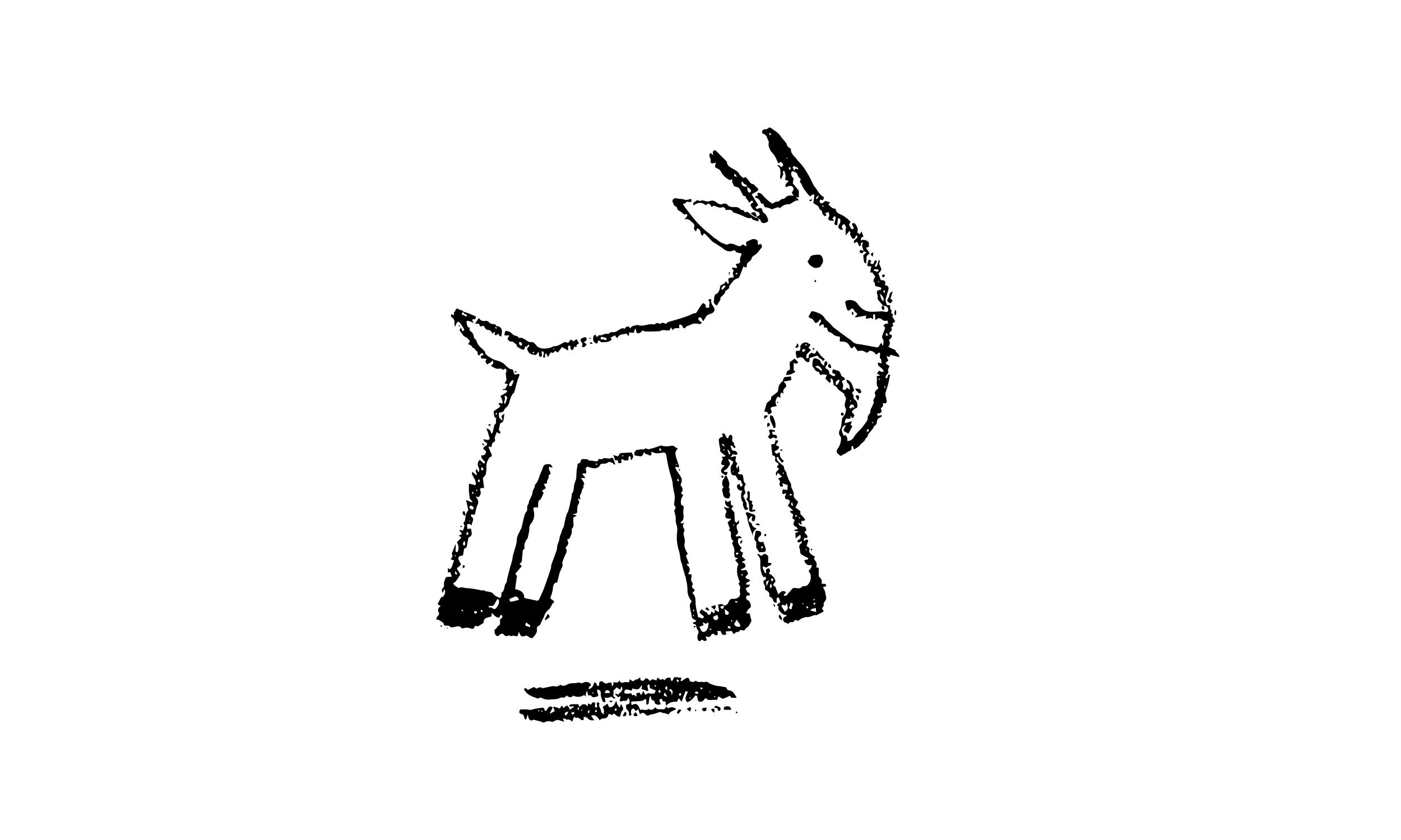 GoatPrimaryLogoBlk.png