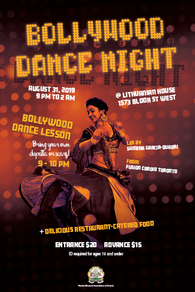 bollywood fundraiser.PNG