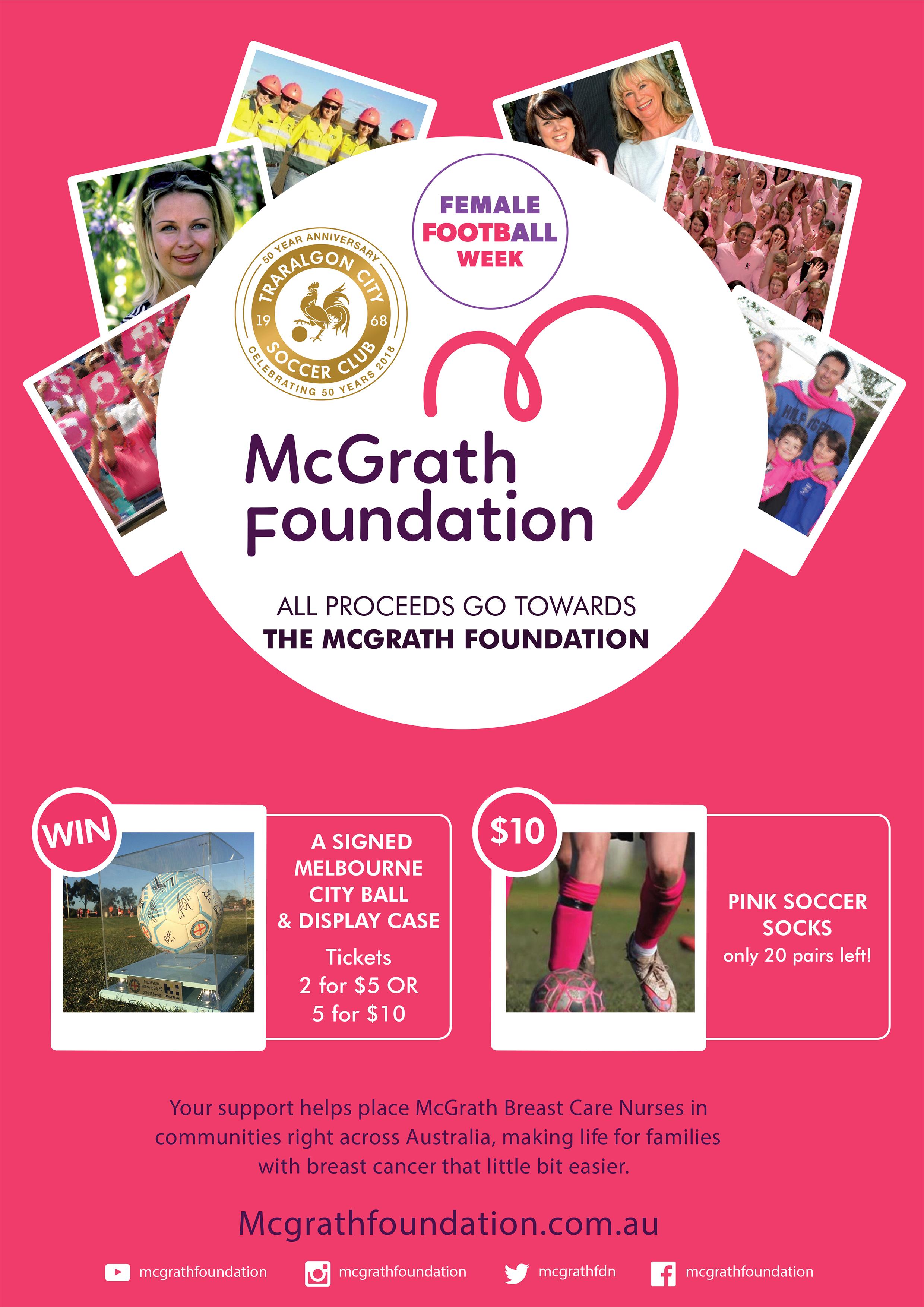 McGrath Fundraiser Poster.jpg