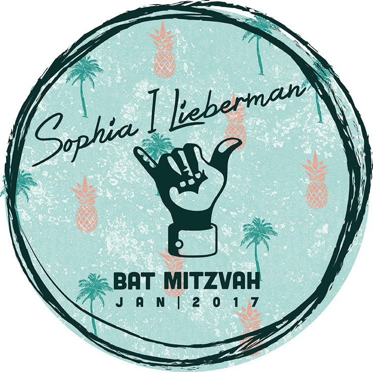 WEBSophie Bat Mitzva.jpg