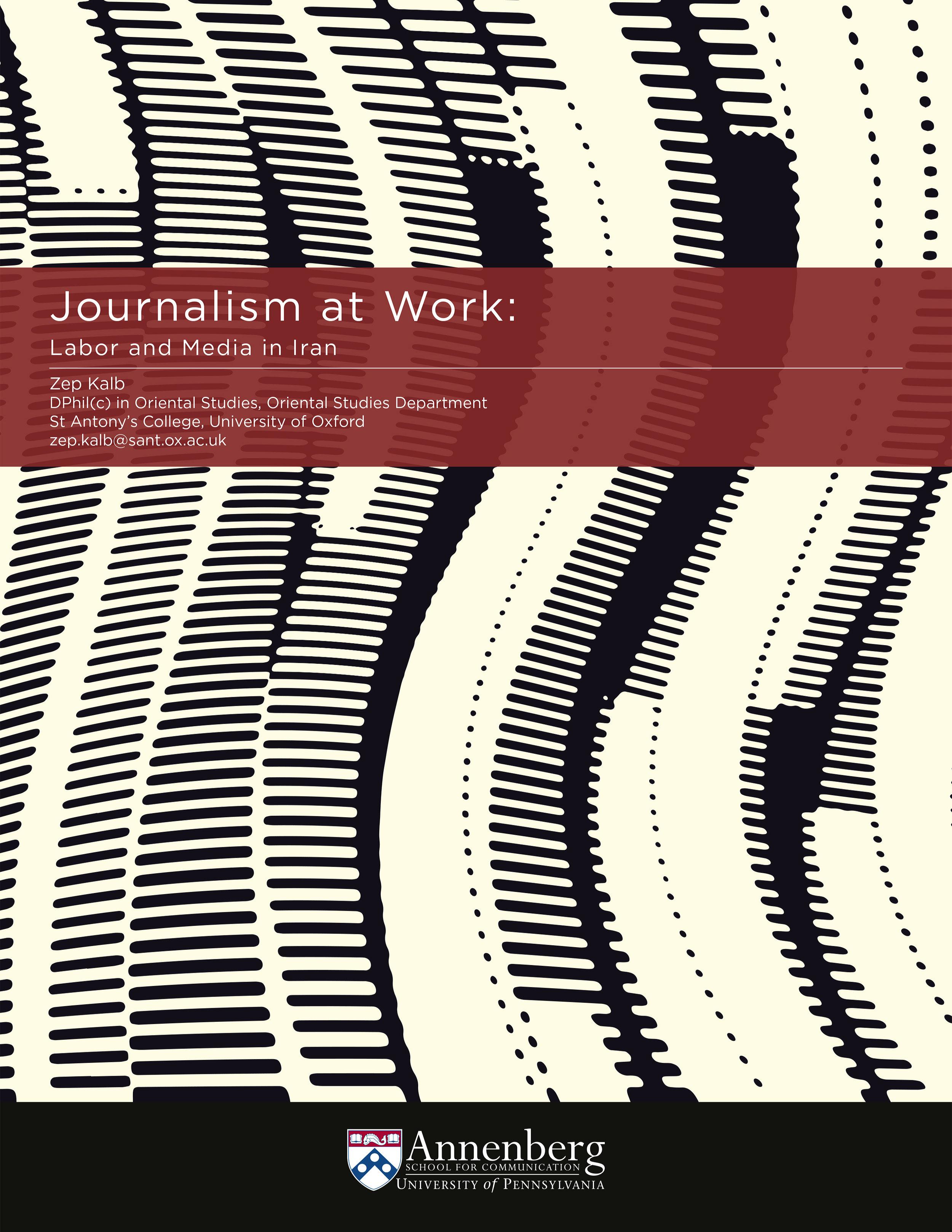 Report cover (Center for Global Communication Studies)