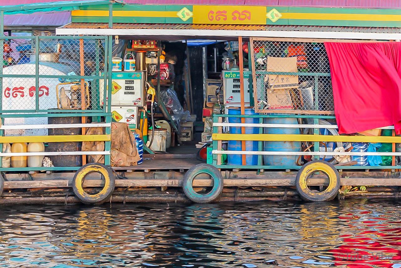 floating Supermarket