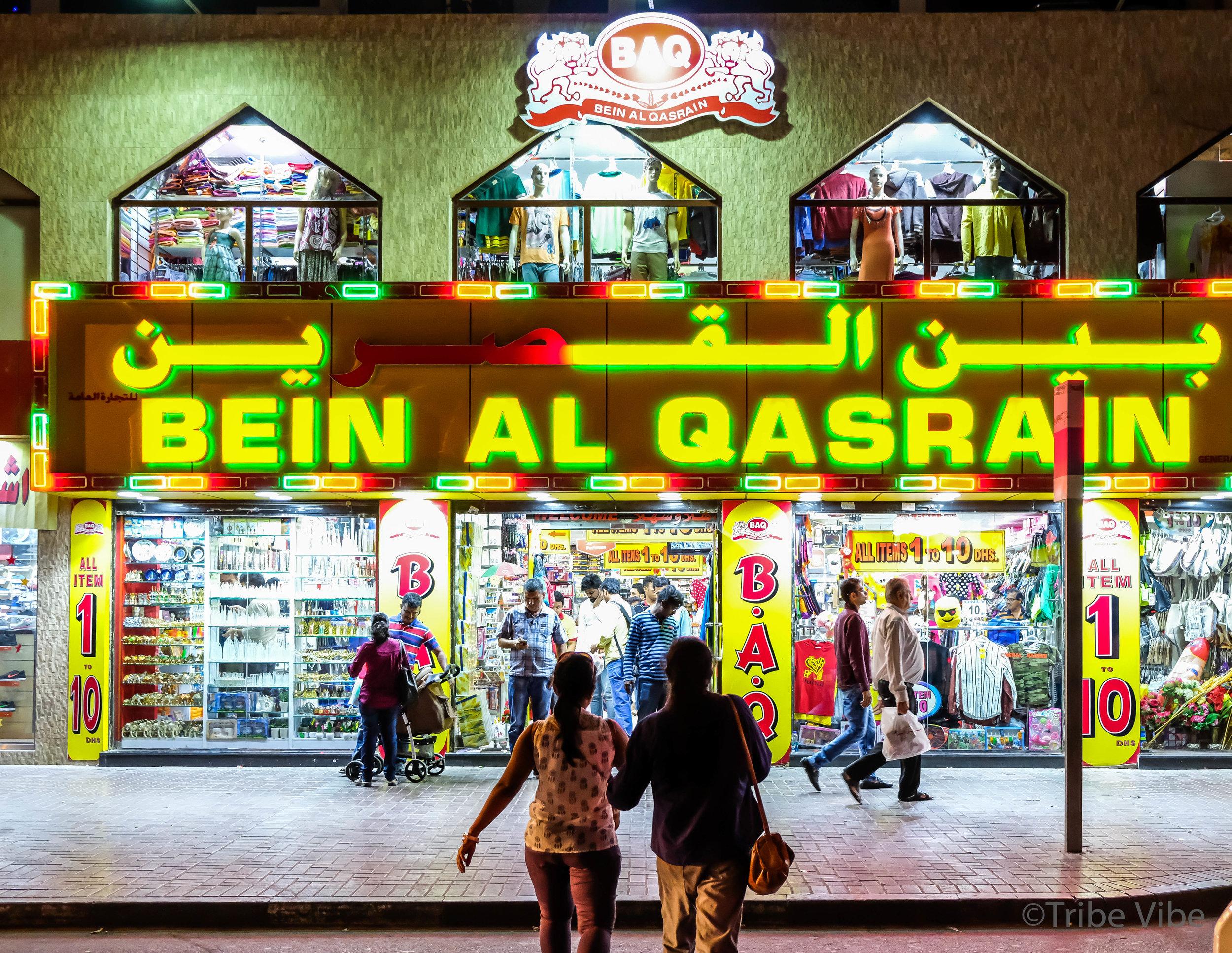 shops in Bur Dubai4.jpg