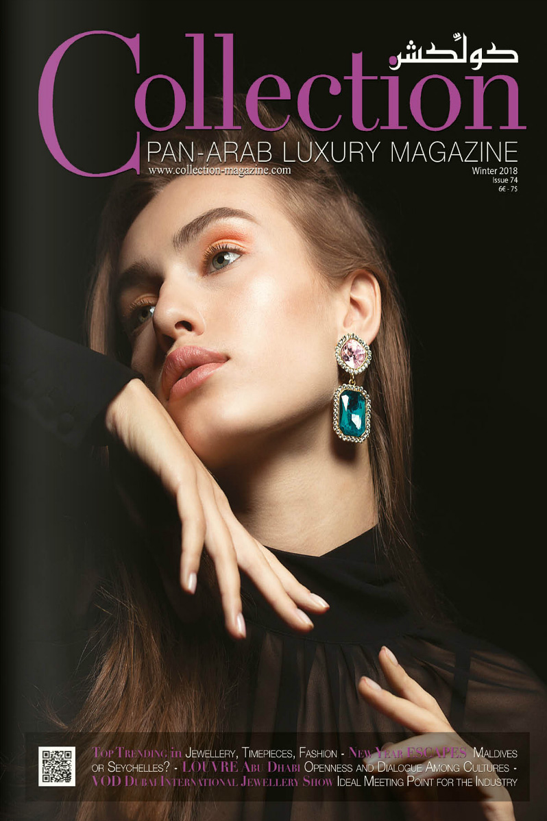 COLLECTION Magazine 2018 Front Cover.jpg