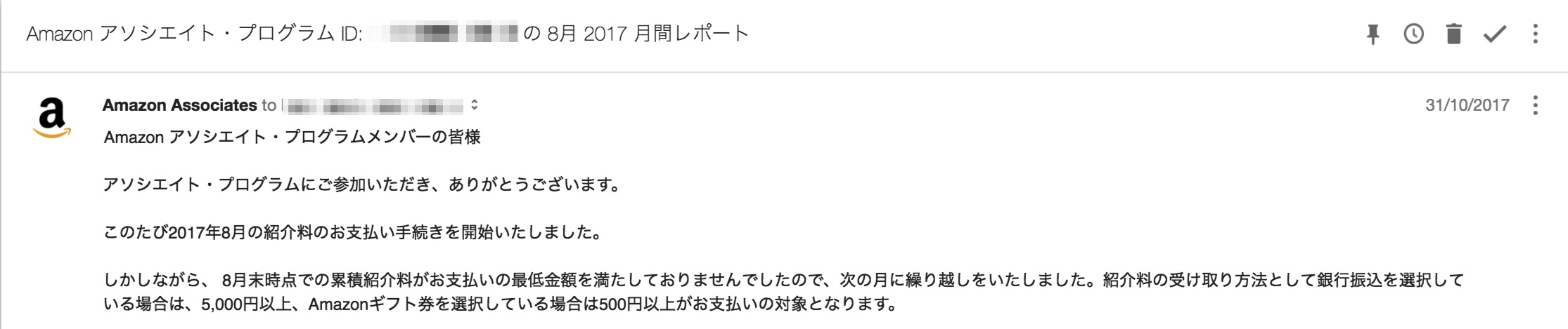 [japanese]