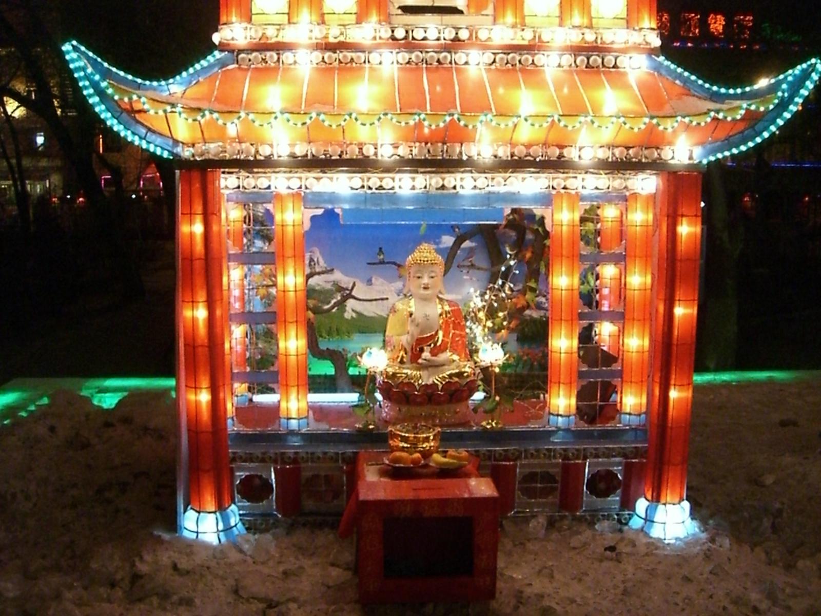 Beijing Ice Festival 252.jpg