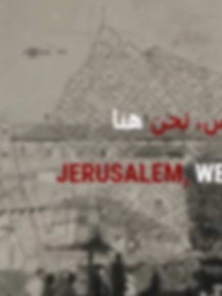 Jerusalem, We Are Here, Interactive Documentary -