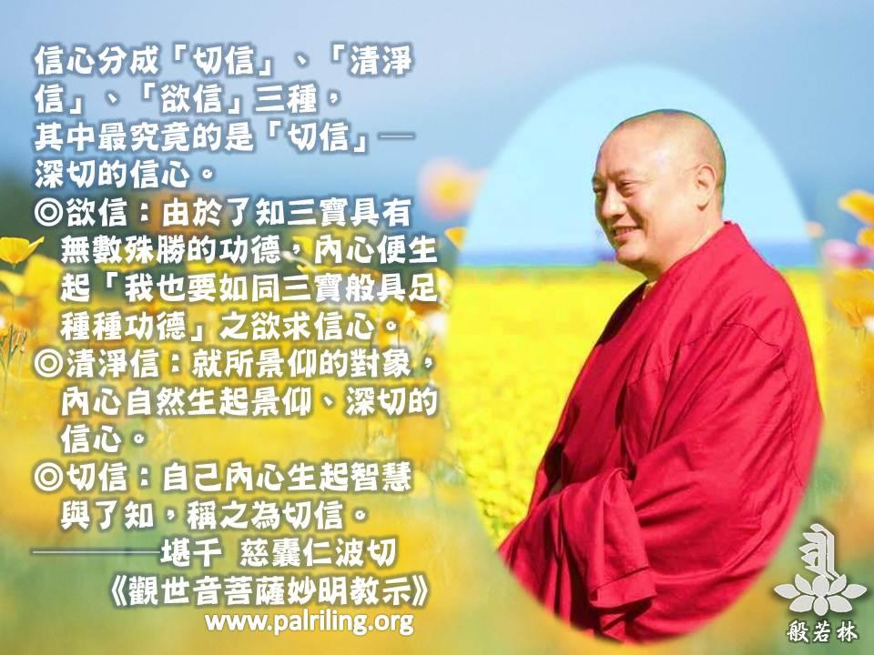 仁20150418-1.jpg