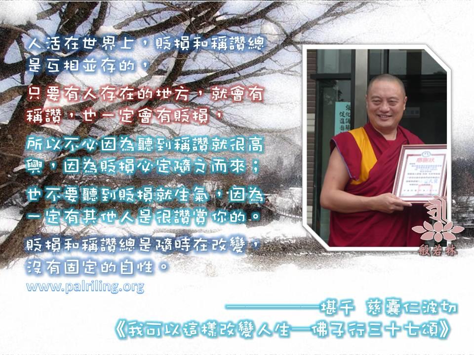 仁20150615.jpg