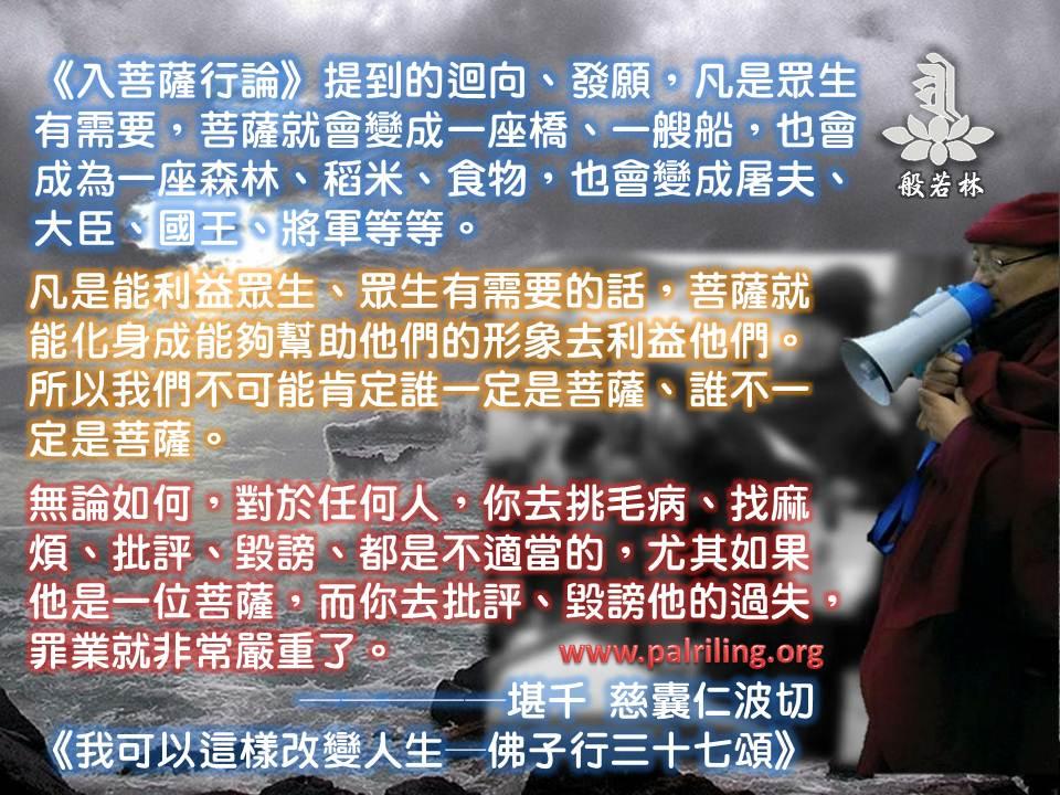 仁20150720.jpg