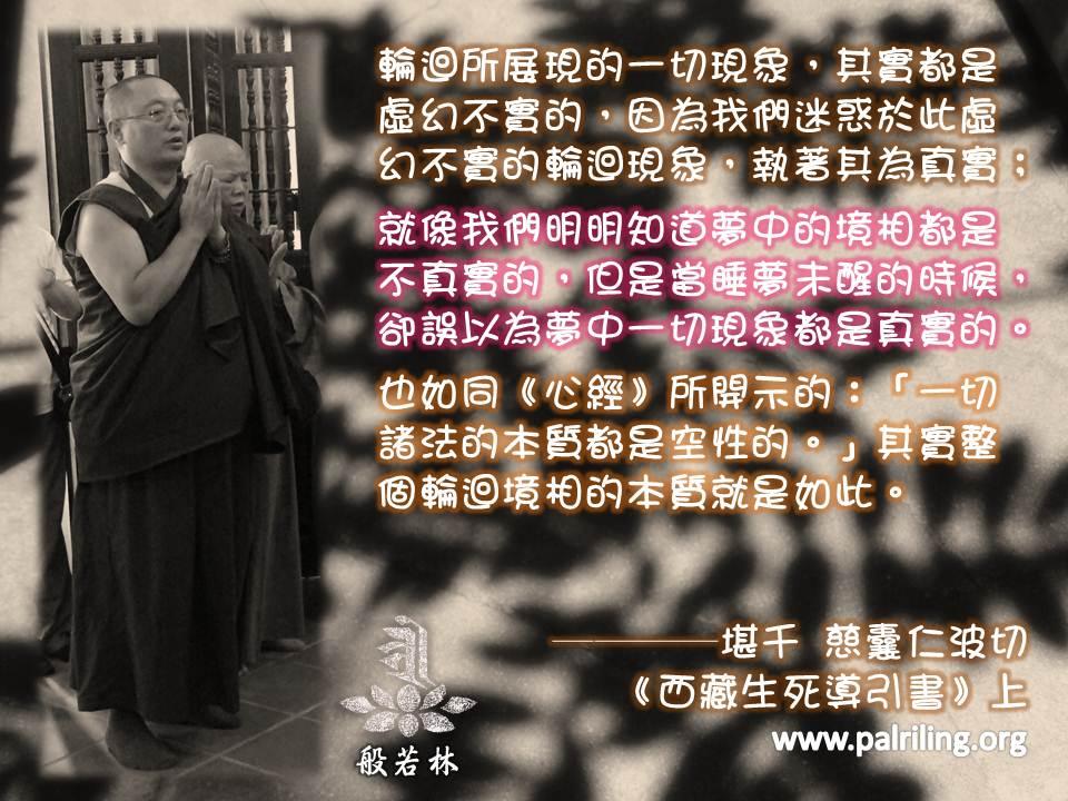 仁20150911.jpg