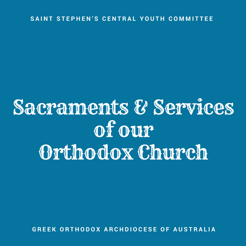 Sacraments and Services   In this series we unpack the salvific nature of the many beautiful and varied sacraments, services, and feasts that holy Orthodoxy invites us to.