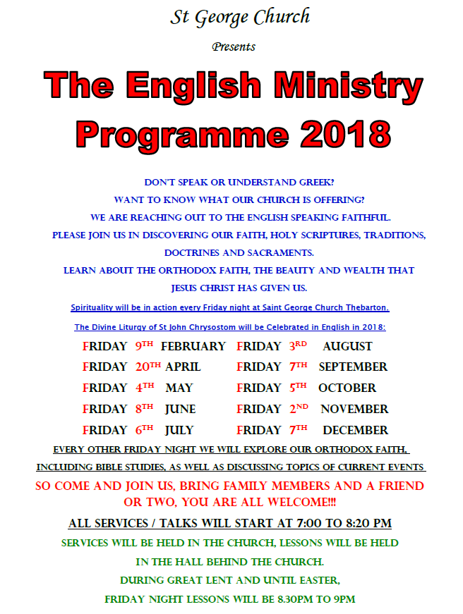 St George English Ministry Program.png