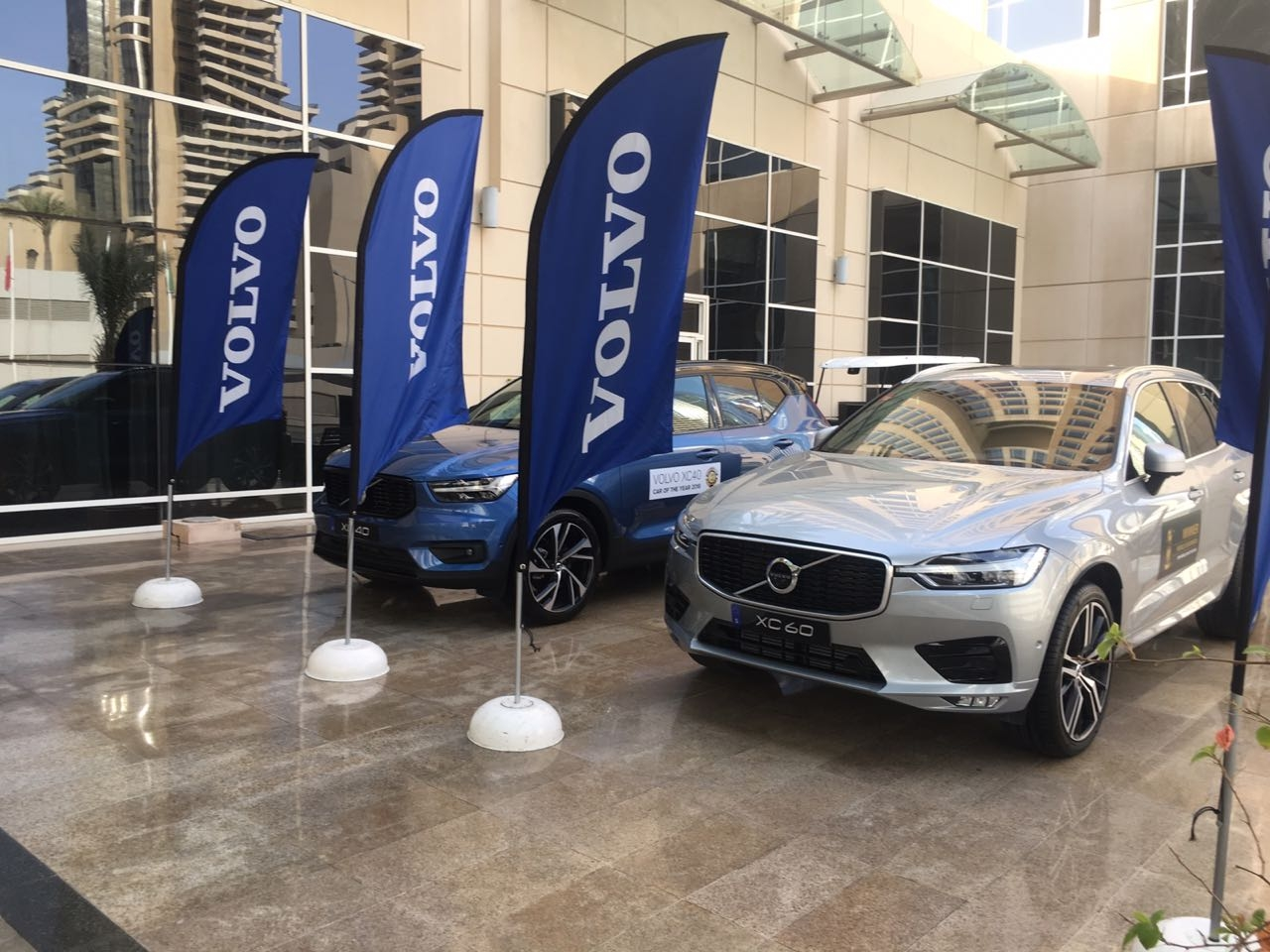 Thank you to our main sponsor Volvo Cars