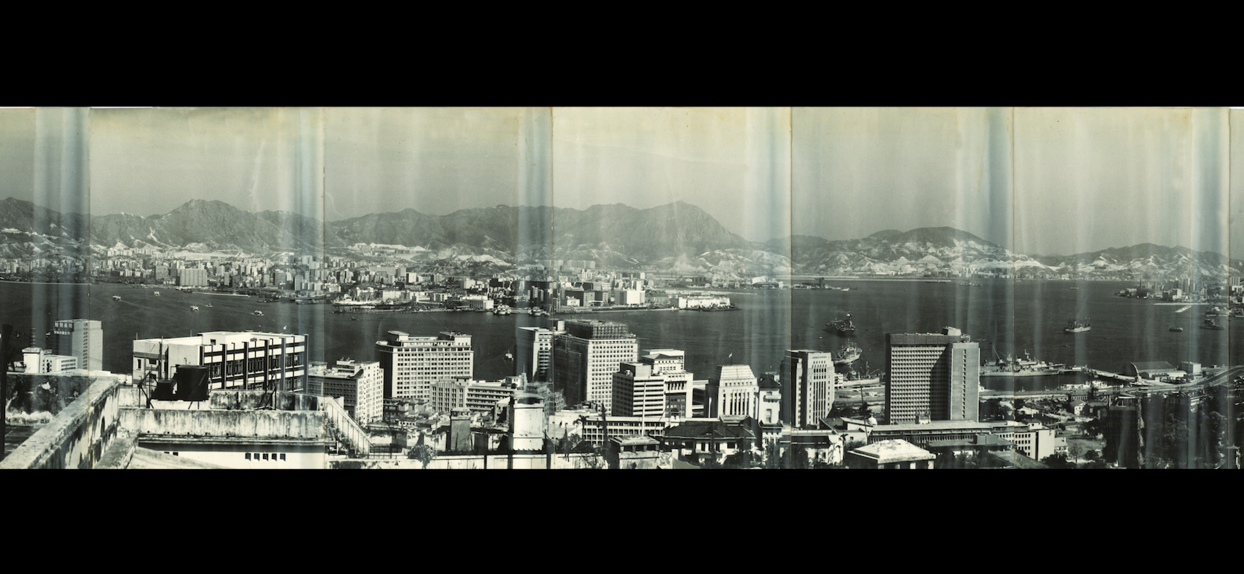 1960's Hong Kong panorama, photographed by Andrew's grandfather
