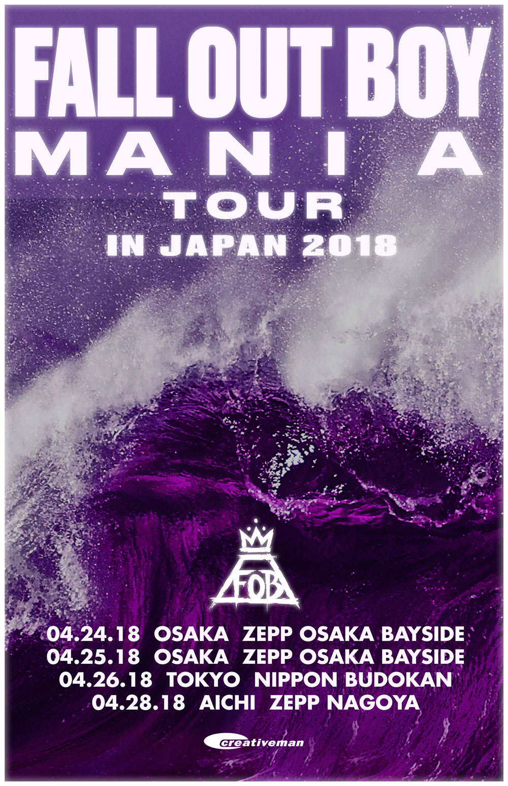 Tour of Japan Admat.jpg