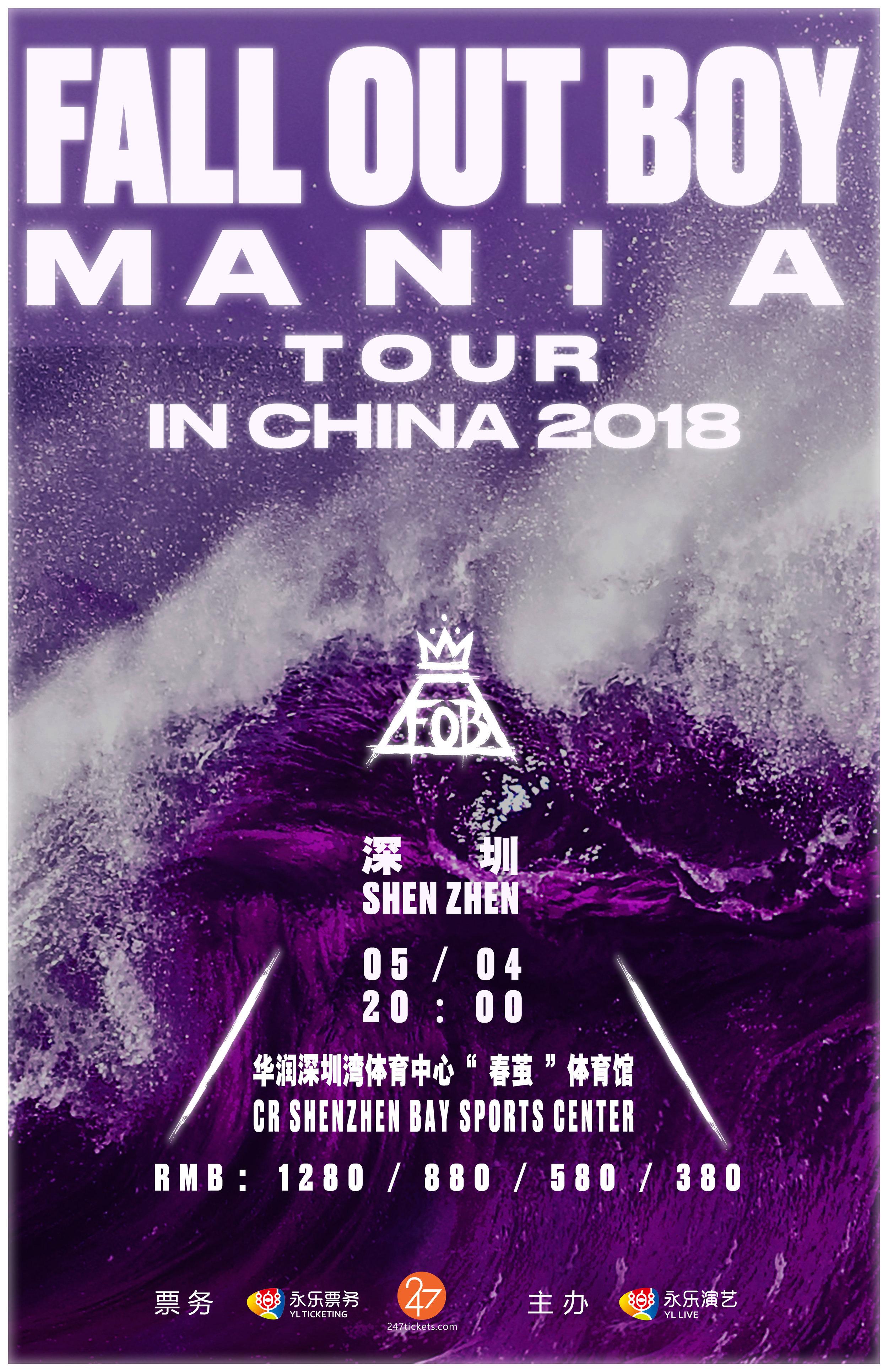 FOB-MANIA CHINA SHENZHEN (1) (1).jpg