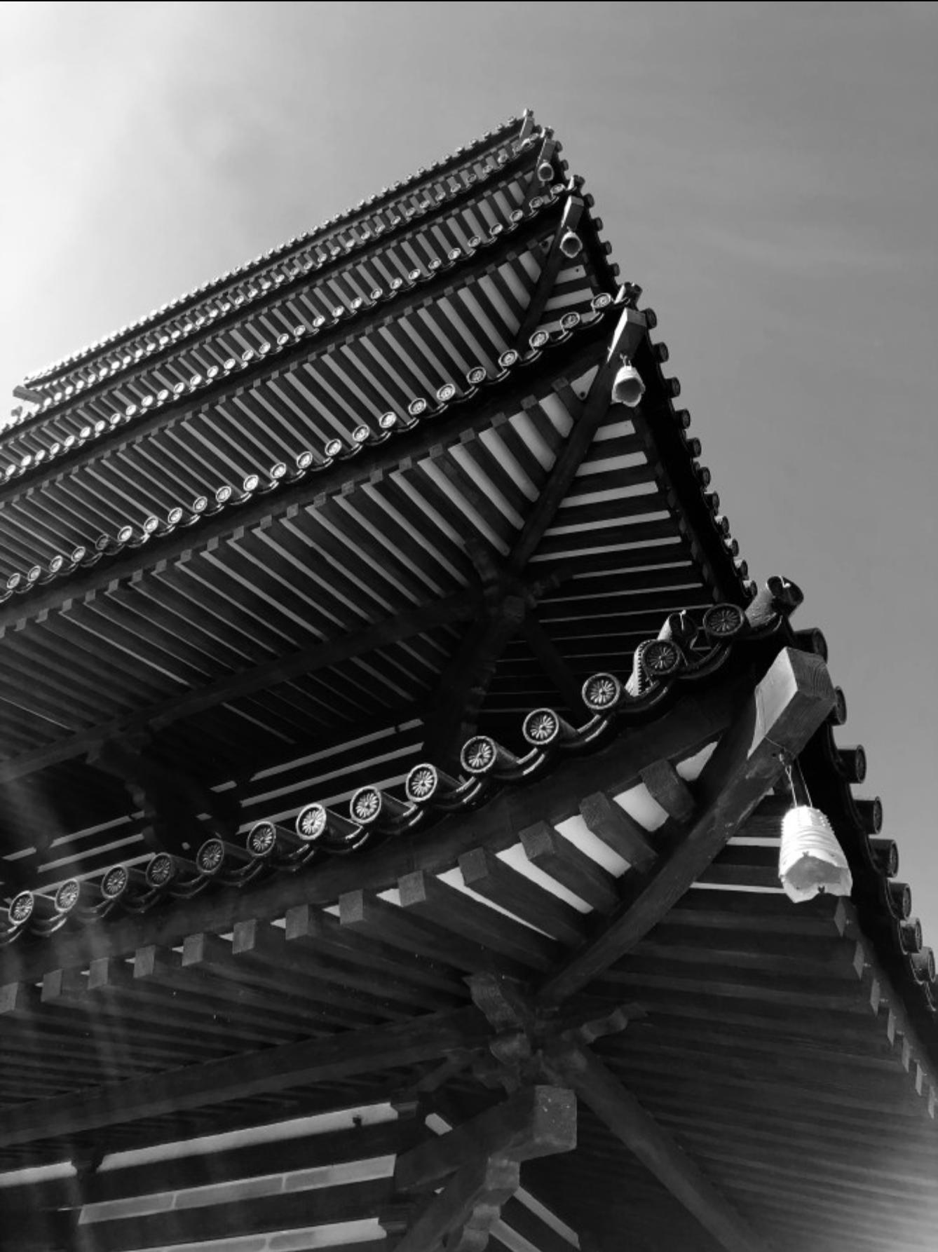 Peek at Japan