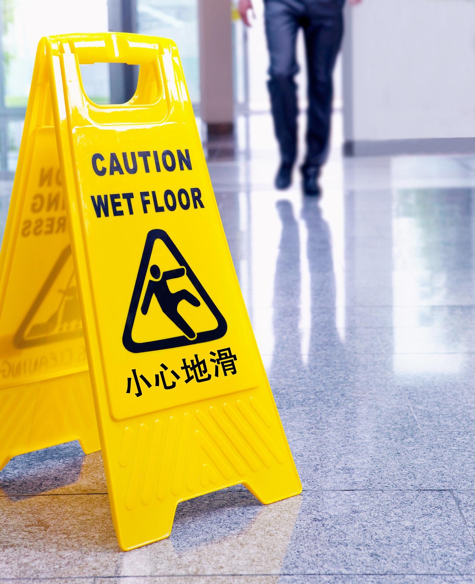 944004_1920_M_Wet floors_Slip_Fall_causion sign.jpg