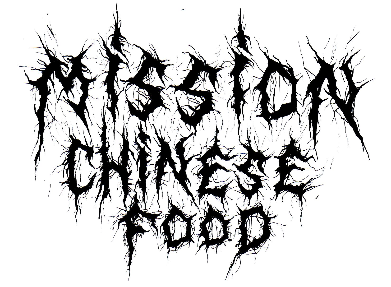 mcf_logo_metal.png