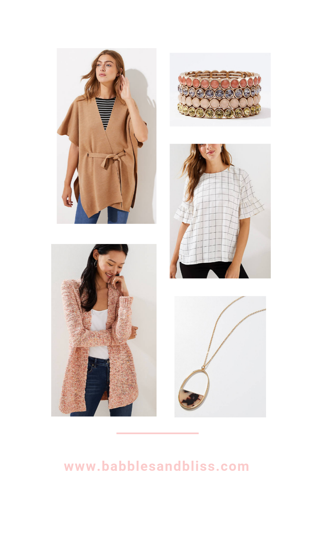 Friday Finds: August 30