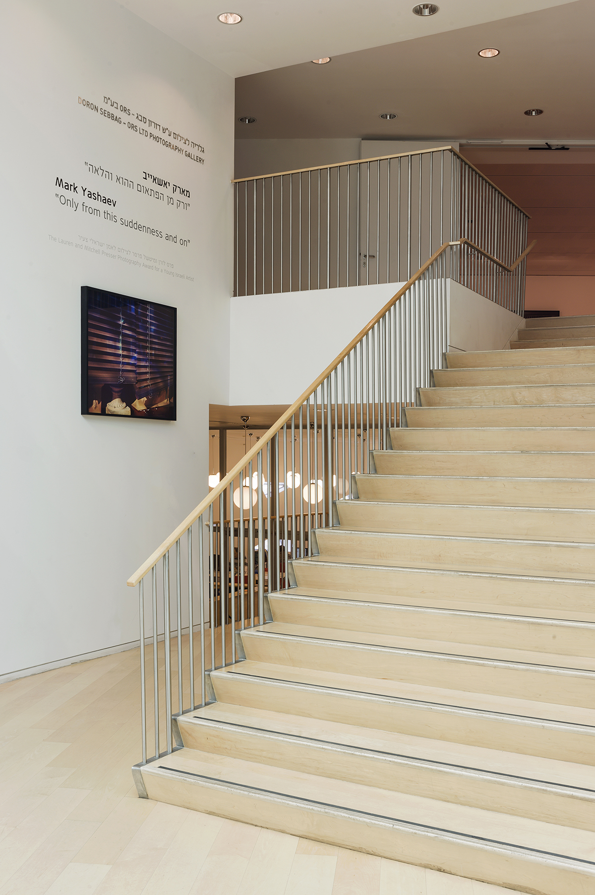 Tel-Aviv Museum of Art Solo Exhibition Installation View