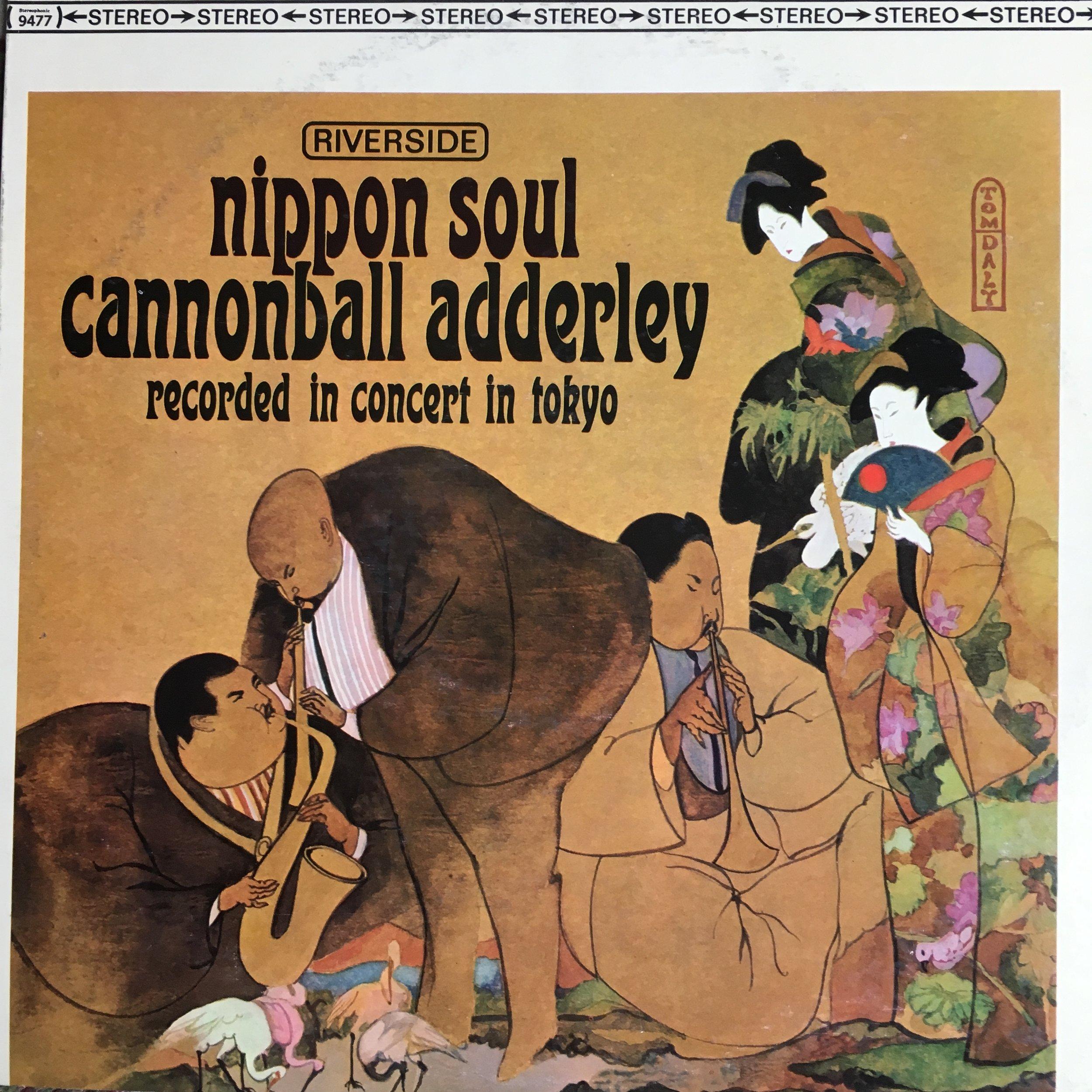 Nippon Soul.JPG