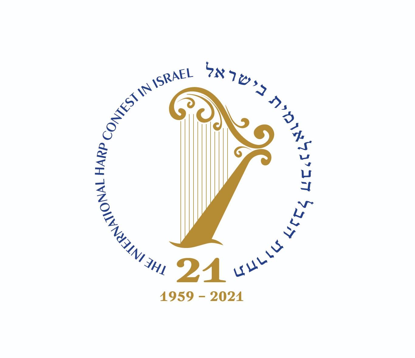 Israel+Contest+Logo.jpg