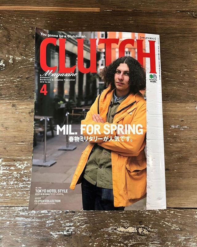 Nice to see our pal Jojo in the new @clutchmagazinejapan that we just picked up 💛 #forgedenim #sheffield #cluchmagazine @ragparadesheffield #ragparade #menswear #denim