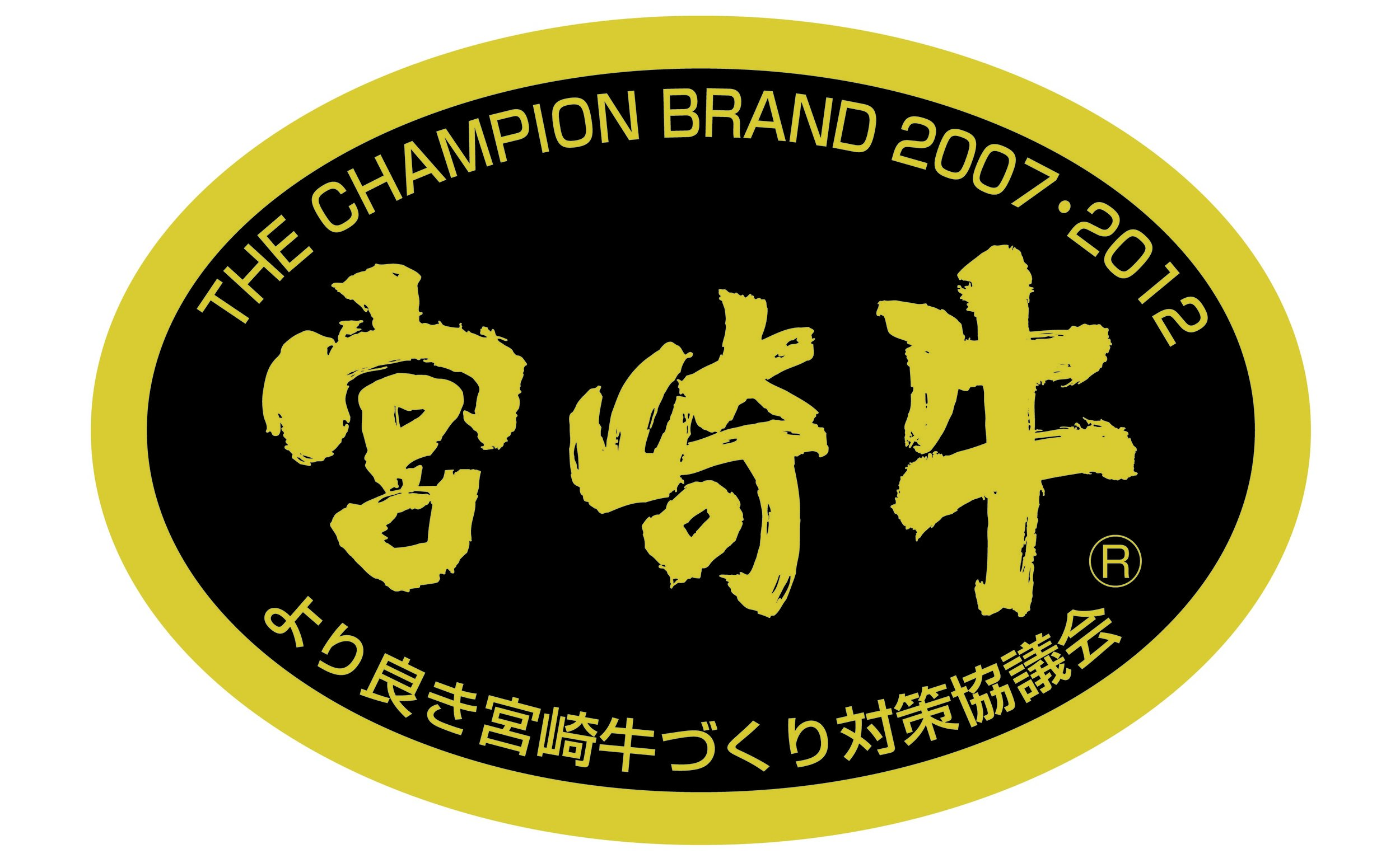Japanese Miyazaki GYU logo.jpg