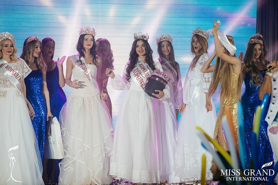 Queen of Ukraine (Miss Grand Ukraine) 2017 — Global Beauties