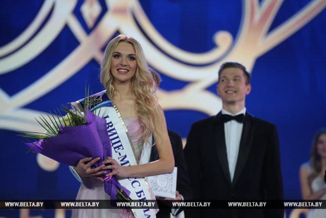 Miss Supranational Belarus (1st runner-up to Miss Belarus)