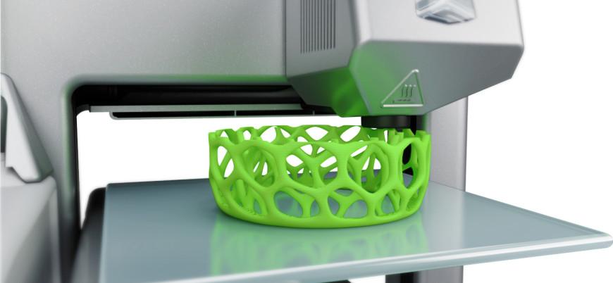 Ratio_Product_Lab_3D_Printing