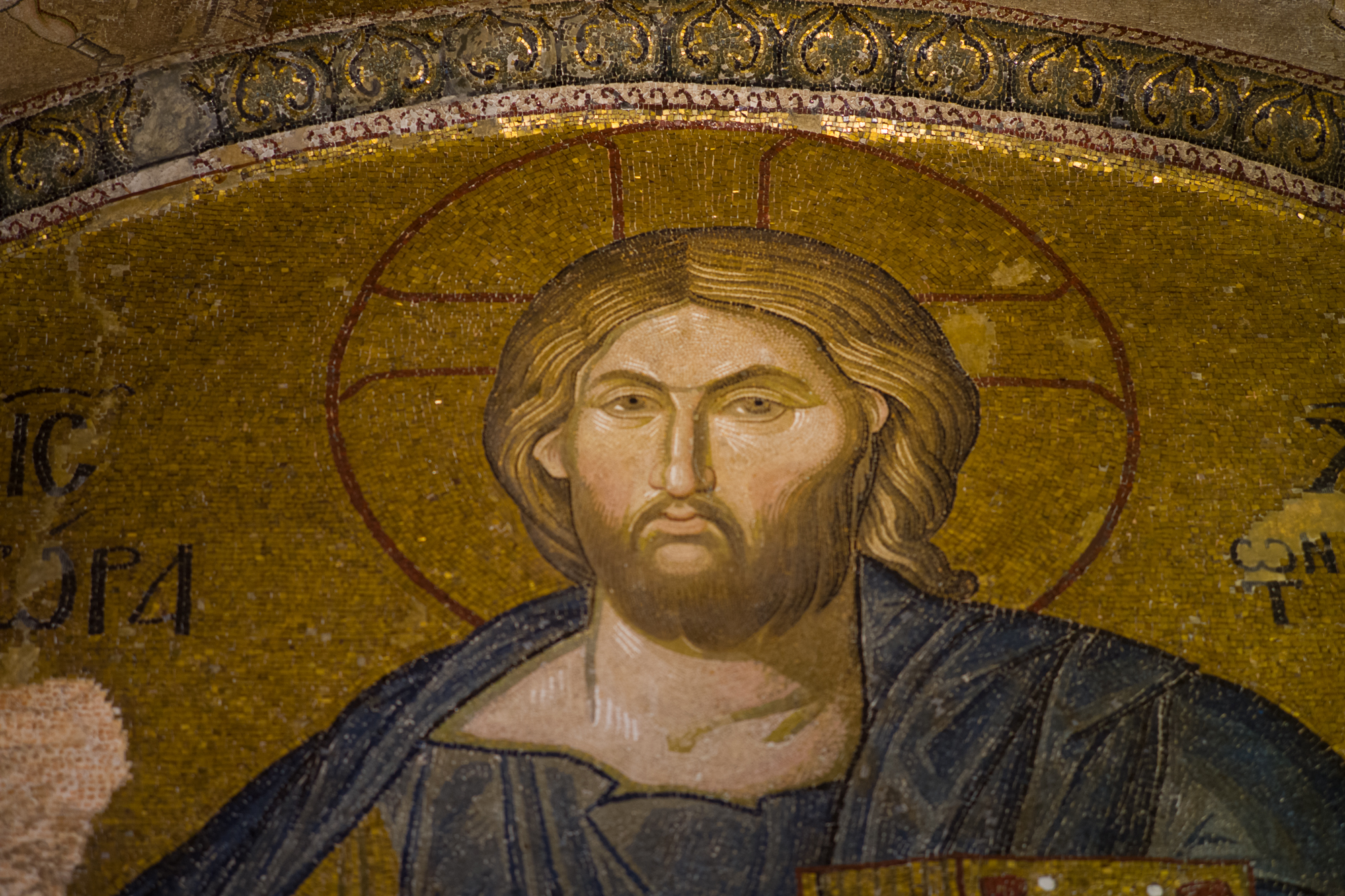 Mosaic of Christ in the Chora