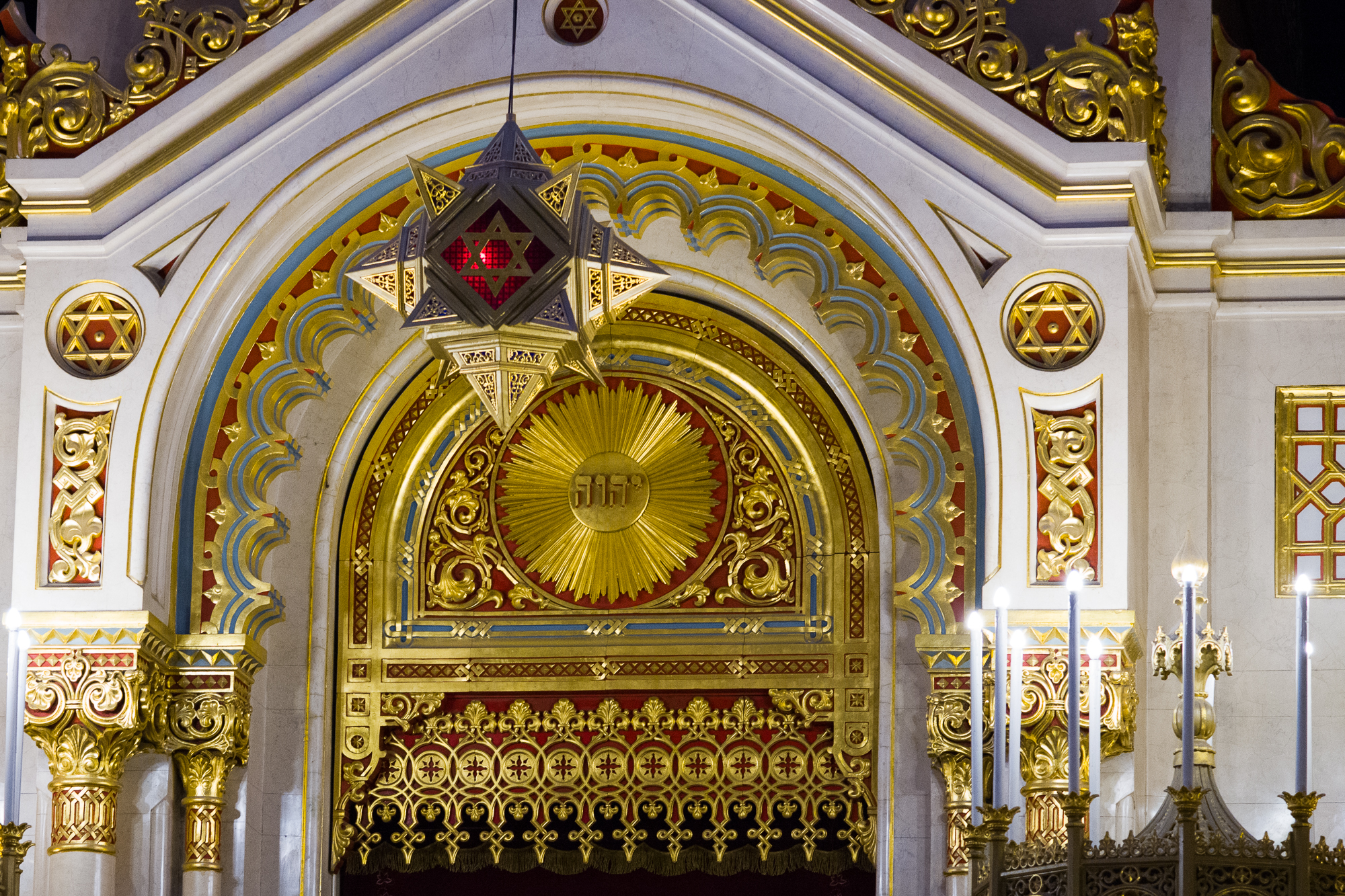 The Ark of the Torah in Dohány Synogogue
