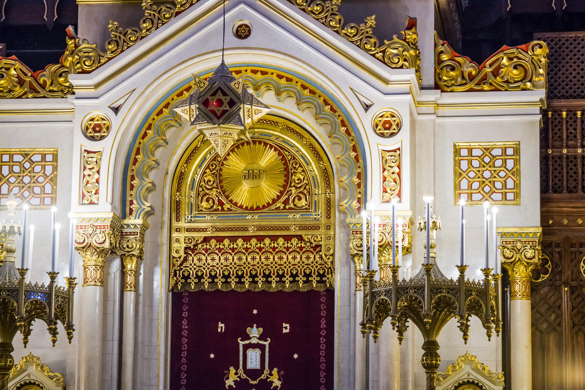 The Ark of the Torah