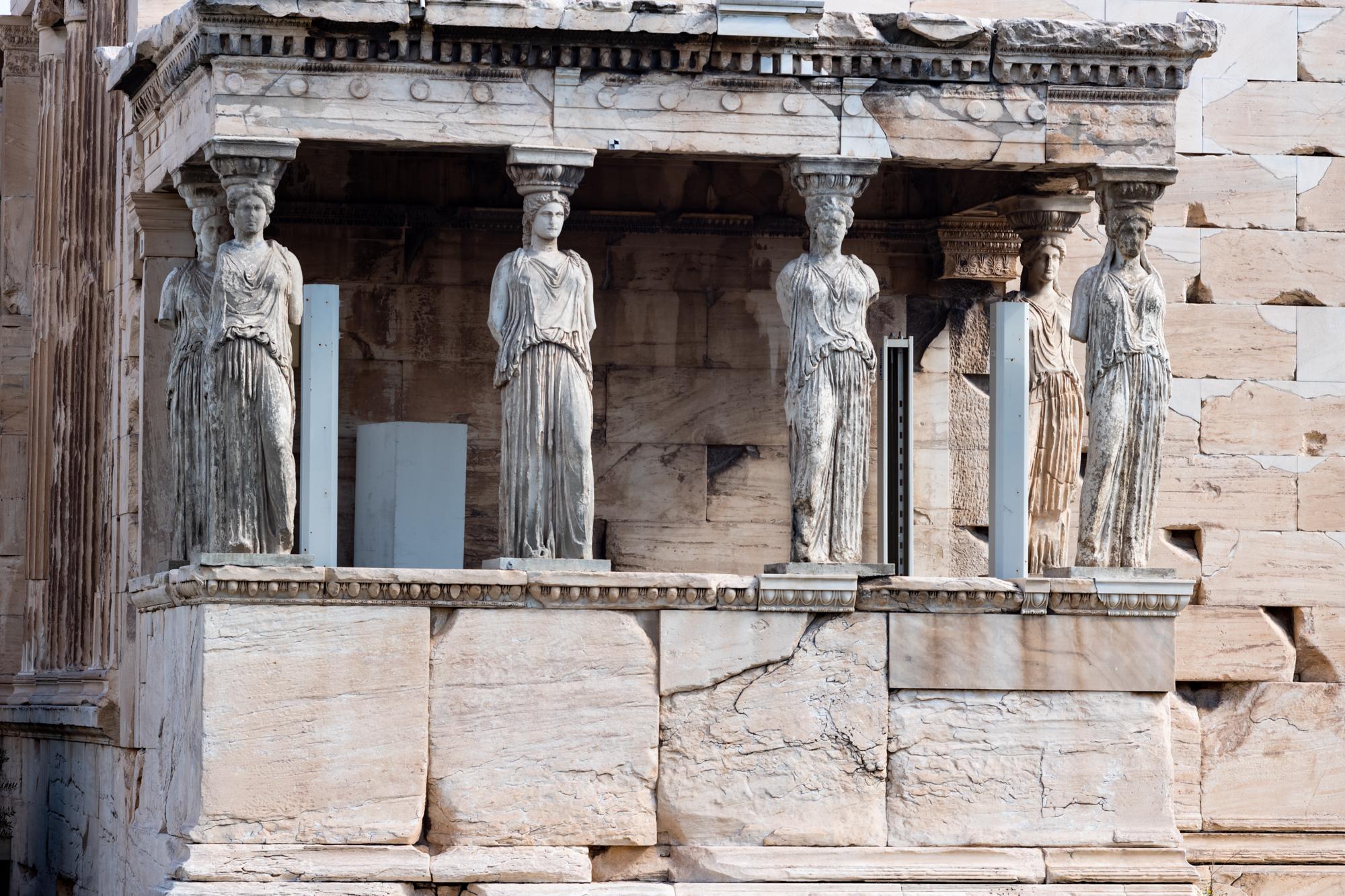 The Erechtheum on the Acropolis