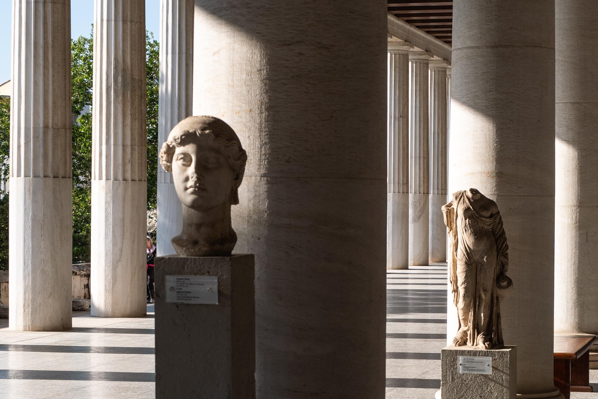 The Agora Museum