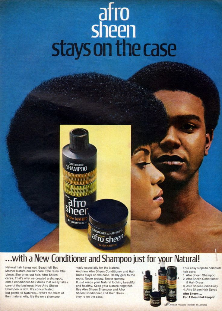 e306fff51c3d0464c560bfba11dc43ee--black-hair-products-afro-hairstyles.jpg