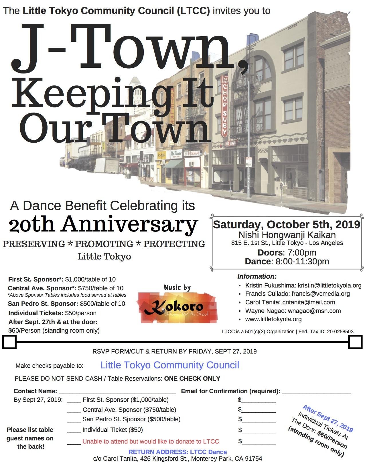 2019 LTCC Dance Flyer v6 080119 FINAL jpg.jpg