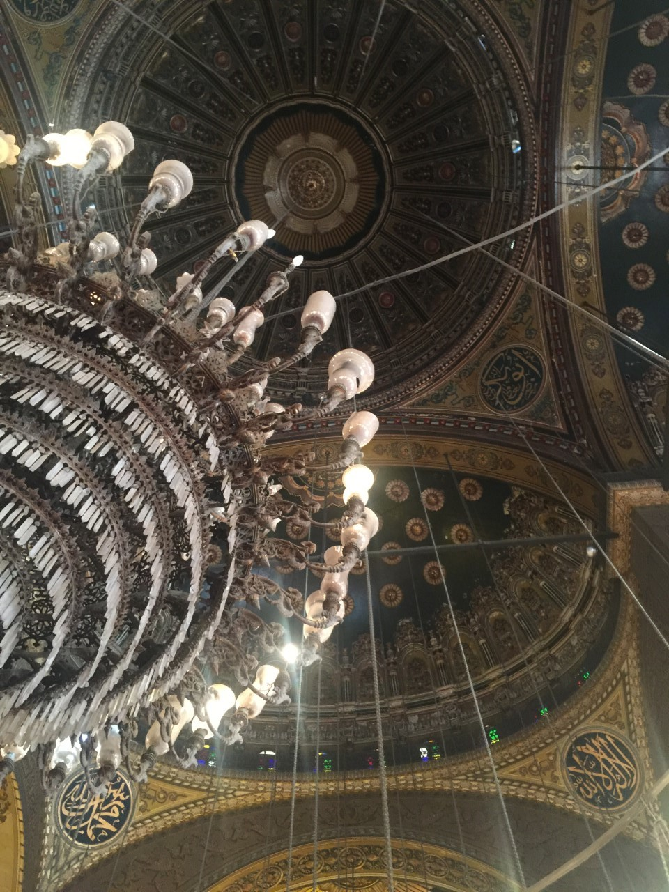 AL AZHAR MOSQUE - Stunning architecture, beautiful entrance and impressive roofed halls.
