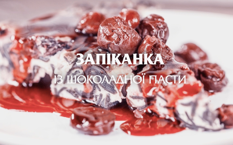 chocolate-pasta-casserole.jpg