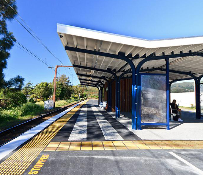 Nae Nae Station (7).jpg