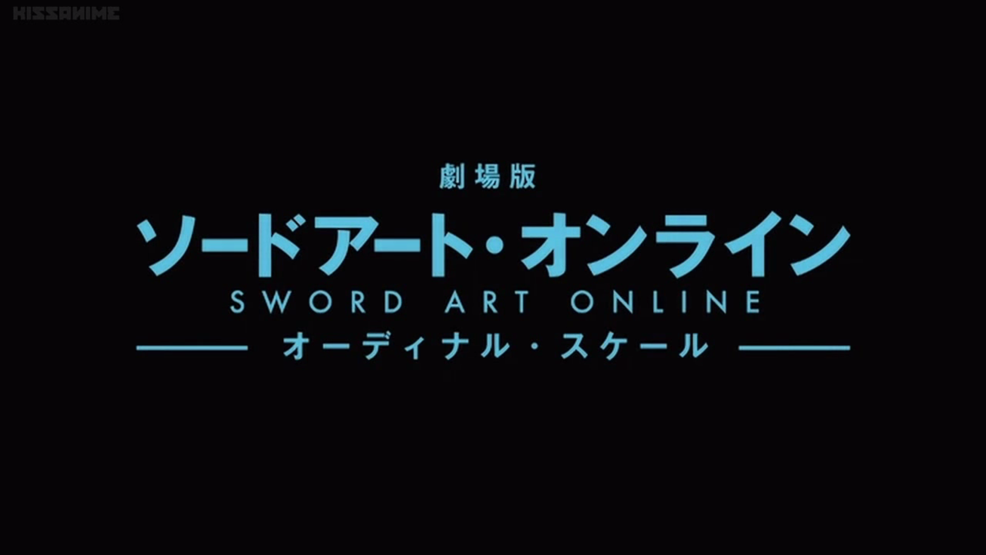 sword art online ordinal scale the movie review