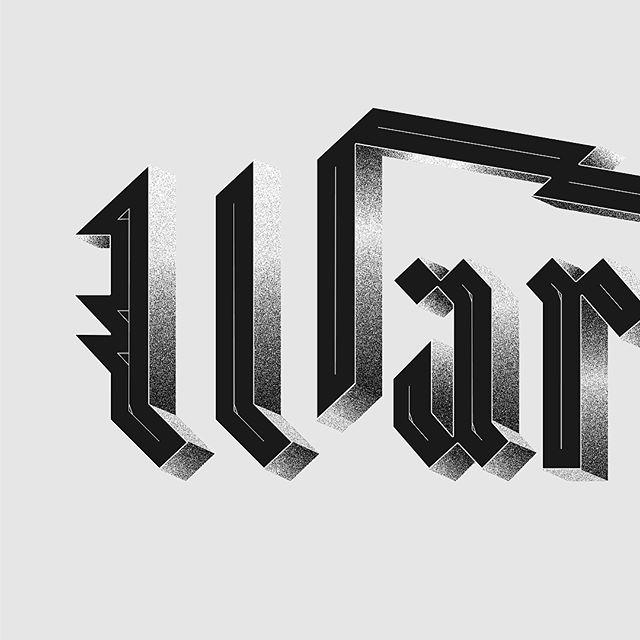 Testing a logotype we're working on. 🔍#type #logodesign . . . . .  #logo #logodesigner #designinspiration #logoinspiration #branding #brandidentity #web #identitydesign #dribbble #graphicdesign #design #creative #graphicdesigner #illustrator #logos #texture #adobe #goodtype