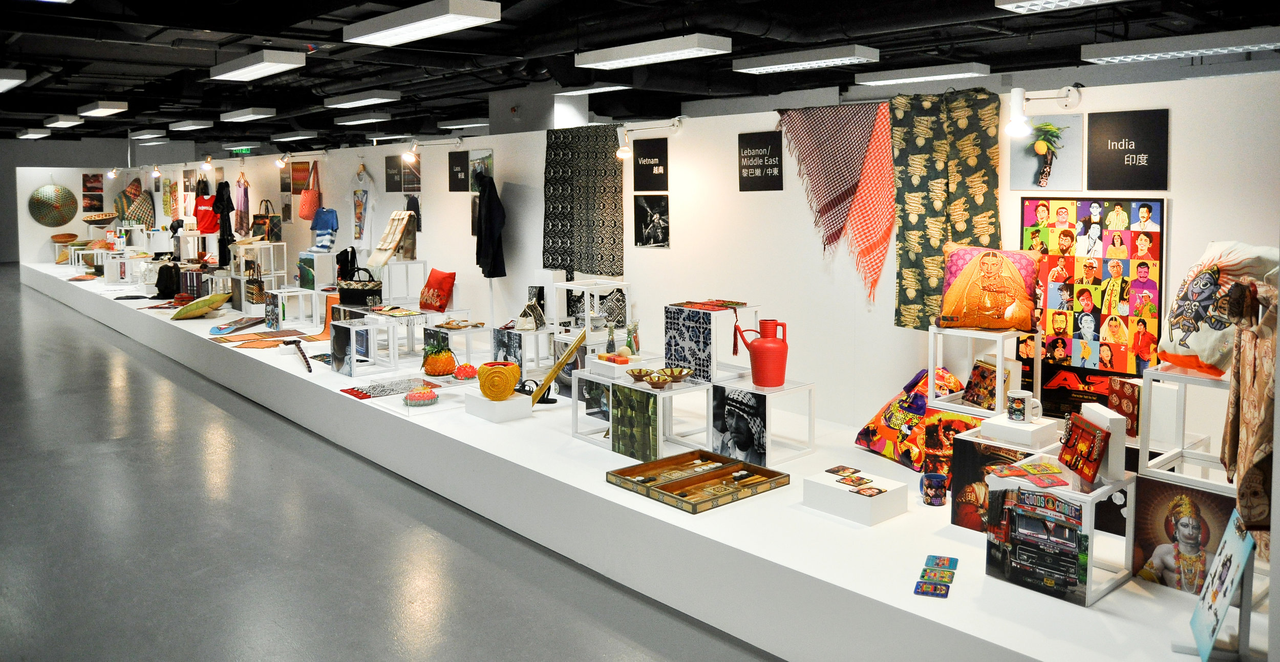 World Marketplace: A display of contemporary products inspired by the colours, motifs, materials or form of indigenous objects.